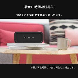 TronsmartElementForce40WBluetooth5.0スピーカーIPX7防水EQ搭載NFC操作TWS対応15時間連続再生マイク内蔵低音強化/ポータブルスピーカー高音質重低音ブルートゥーススマホアウトドア