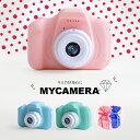 キッズカメラ 子供用カメラ 耐衝撃 かえる 軽量 USB充電式 顔認識機能 オートフォーカス機能 連写撮影 簡単操作 フルHD1080P 1.54インチ ディスプレイ画面 Webカメラサポート カラーフィルター&フレーム内蔵