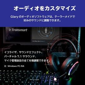 TronsmartゲーミングヘッドセットGlary/マイク付きゲーミングヘッドホン高音質ゲーム用PCヘッドホンヘッドフォンswitchボイチャ