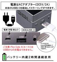 PicoCubeピコキューブAエース(5.5cm172gwifiBluetooth接続)