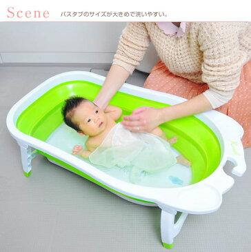 リトルプリンセス/折りたたみ/ベビー/沐浴/ フォールディングバス Little Princess