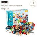 BRIO(ブリオ) ビルダー コンストラクションセット 34587 BRIO construction kit wood toy