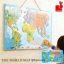 ジャノー マグネット式 パズルワールドマップ 英語版 92P J05504 JANOD 世界地図 パズル 木のおもちゃ 英語 おもちゃ 知育玩具 2歳 3歳 お誕生日プレゼント お誕生日プレゼント