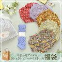 【送料無料】 【日本製】 ブルマ フリフリ 肌着 女の子 ベビー mimi poupons(ミミプポン) 色・柄はおまかせ ブルマ