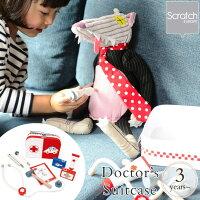 Scratch(スクラッチ) ドクターズ スーツケース SC2517