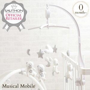 SAUTHON(ソトン) ミュージカル・モビール セレスト FTST01004