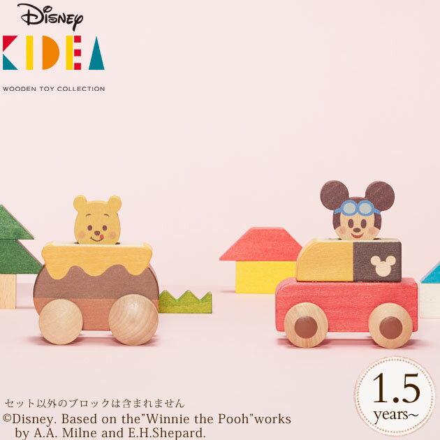 ベビー向けおもちゃ, 積み木 DisneyKIDEA PUSH CAR KIDEA