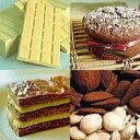 *イル・プルー製菓材料お試しセットお酒・チョコレート・アーモ
