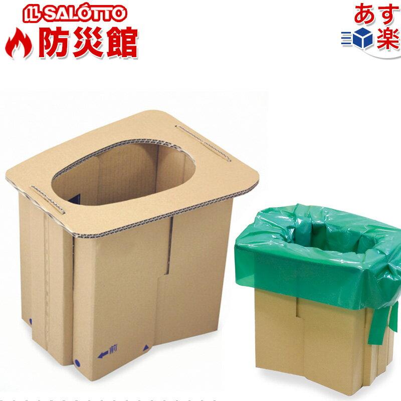 ダンボール 組み立て式 簡易 トイレ 組み立て簡単!200Kgの人までOK!<BR> 災害・レジャートイレ プルマル3 簡易トイレ ダンボールトイレ<BR>