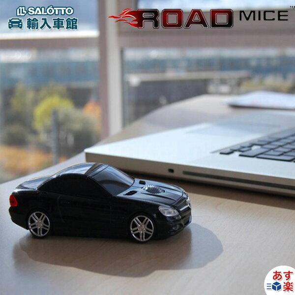 男のロマンを忘れないワイヤレスマウス わけあり大特価  ショッピング アウトレットメルセデスアメ車にZ世界の名車大集合 Roa