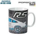 【 ポルシェ 純正 クーポン対象 】 ポルシェ 911 カレラ RS 2.7 マグカップPorsche 911 カレラ RS 2.7 マグカップ RS 2.7のイラスト陶器製ドイツ製