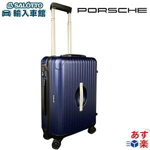 【 ポルシェ 純正 クーポン対象 】 リモワ スーツケース マットブルー 33L PTSトロリーケース ウルトラライト[M] 機内持ち込みサイズ RIMOWA PORSCHE コレボレーション モデル