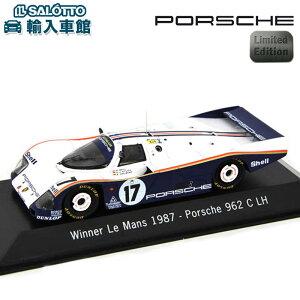 【 ポルシェ 純正 クーポン対象 】 モデルカー 962 C LH 1987年 ル・マン優勝モデル スケール 1:43 lemans ルマンスパーク SPARK社製 ミニカー トイカー Porsche Design