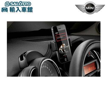 【 MINI 純正 クーポン対象 】MINI専用 車内スマートフォンホルダー/ 適合:MINI Fシリーズ(F55 F56 F57 F54) 純正 汎用 / MINI Click & Drive System クリック&ドライブシステム /ベースキャリアとスマホクレードルのセット