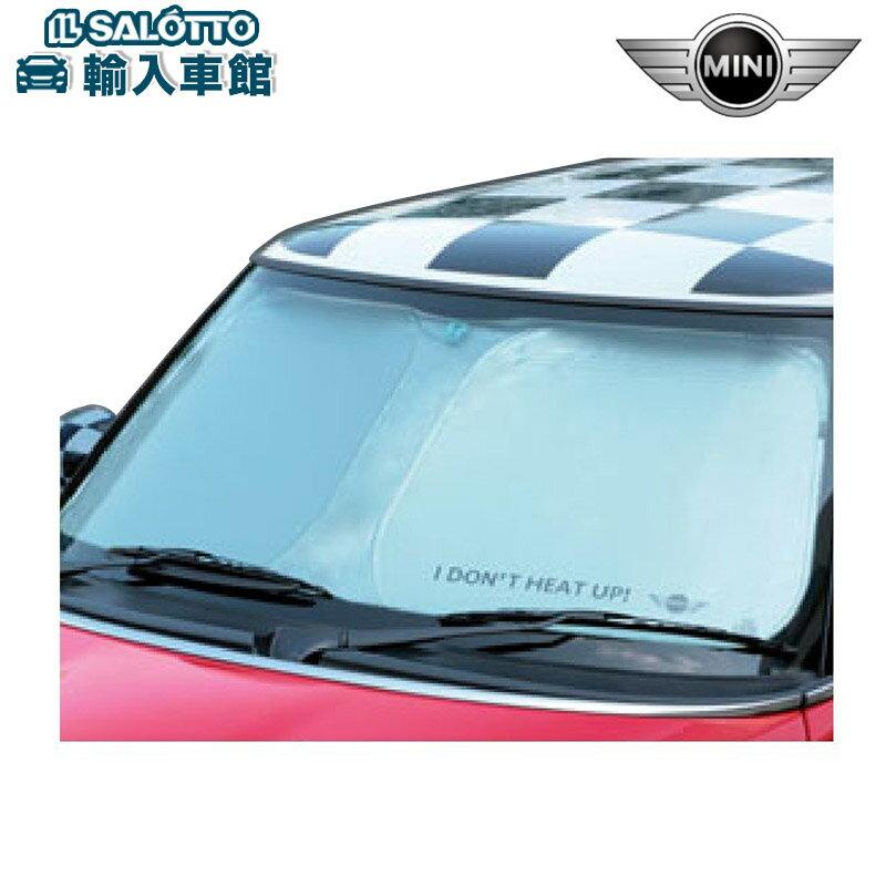 日除け用品, サンシェード BMW MINI 3 R50 R53 R56 R55 R52 R57 BMW CLUBMAN