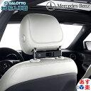 スペーシア MK53S スペーシアカスタム ドアハンドルポケット 小物入れ 底面マット付き 収納 ストレージボックス パーツ アクセサリー カスタムパーツ ドレスアップ [J]