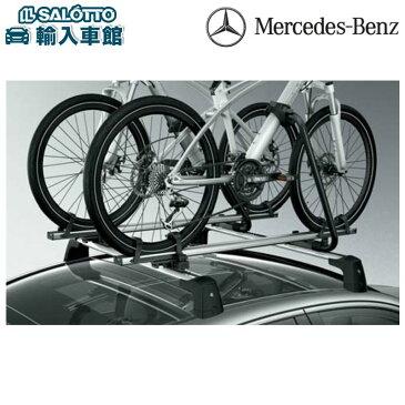 【 ベンツ 純正 クーポン対象 】 バイシクルホルダー 自転車 Aクラス Bクラス Sクラス GLEクラス GLAクラス