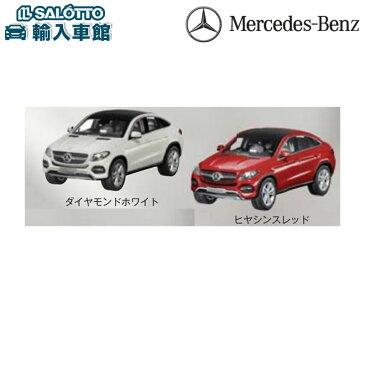 【 ベンツ 純正 】 モデルカー ミニカー (GLE クーペ1/43)ダイヤモンドホワイト/ヒヤシンスレッドGLEクラス