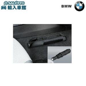 【BMW純正コレクション】アンブレラ/ライト付(ケース付)車載搭載セットBMW1SERIES.