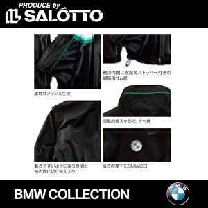 【BMW純正スポーツコレクション】高機能ジャケット(メンズ)/ブラック