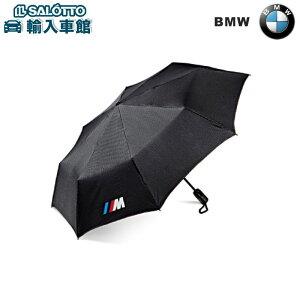 【BMW純正コレクション】アンブレラM(折りたたみ)アルミニウム製で軽量。便利なワンタッチ式