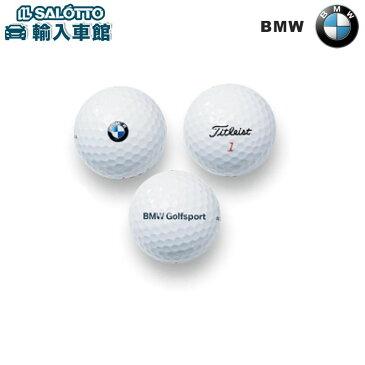 【 BMW 純正 クーポン対象 】 ゴルフ ボール Pro V1 1セット (3個入り) タイトリスト 製 Titleist
