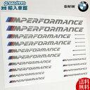 【 BMW 純正 あす楽対象 】 ステッカー M Performance シール...