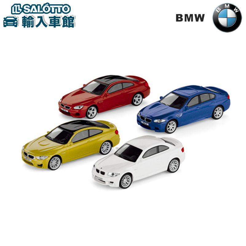 車, ミニカー・トイカー  BMW BMW M Car Collection 4 1 M M4 M5 M6 BMW 2016-2018 BMW LIFESTYLE