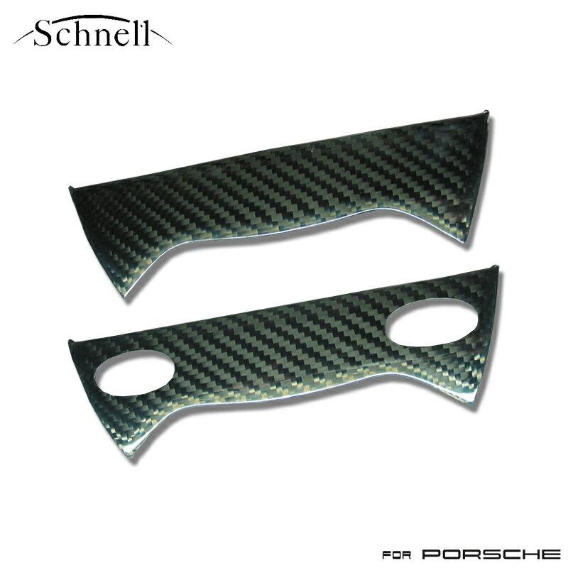 内装パーツ, インテリアパネル  schnell 996986 Porsche 996986 Seat Heater Switch Panel Carbon Interior Panel
