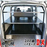 DX����2��