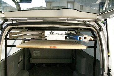 『 荷室革命 』 NV350 キャラバン 室内にキャリアセットを2段 デラックス DX の荷室を劇的に変える! 職人棚 ルーフキャリア の様に 長尺 車内収納 E26系 日産 ロング 新型 ライダー カスタム オプション パーツ カバー 内装 車中泊 ベッドキット