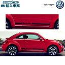 【 VW 純正 クーポン対象 】サイド ステッカー Beetle ブラッ...