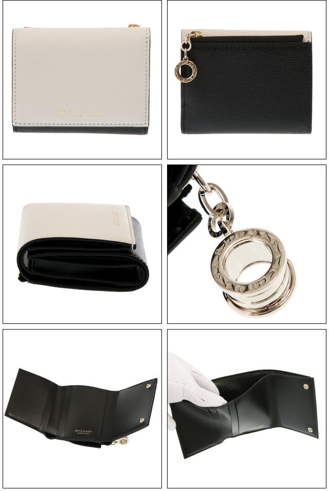 BVLGARI(ブルガリ)『ビー・ゼロワン財布』