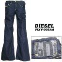 Diesel-008aa-vixy