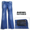 Diesel-008lb-vixy