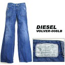 Diesel-008lb-volver