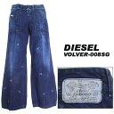 Diesel-008sg-volver