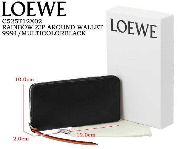 """【ポイント5倍】ロエベ/LOEWE""""RAINBOWZIPAROUNDWALLET・レインボージップアラウンドウォレット""""ラウンドファスナー長財布(マルチカラー・ブラック)C525T12X029991/MULTICOLORBLACK"""