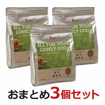 DOG STANCE 鹿肉麹熟成800g×3袋セット
