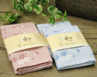 【今治産タオル】和の風情に心が和む、ソフトで軽やかな手触りのタオルシリーズです。和み 和...