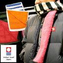表面ボーダー織、裏面はドキドキするような スタイリッシュな単色織が新鮮!色と色の出会いを楽...
