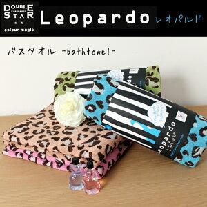 【今治タオル】ダブルスター Leopardo レオパルドバスタオル【今治タオル認定商品】
