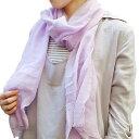 伝統的な日本色をイメージしたロングマフラー。春夏のオシャレワンポイントに。スプリングマフ...