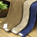今治産タオル 使いやすい長さ、シックな色合いはユニセックスで使えます。両面パイル地だから...