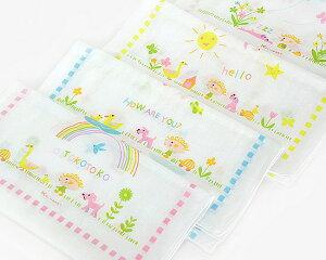 今治タオルお洗濯してもすぐ乾いて、ガーゼ素材だから肌に優しい。赤ちゃんの沐浴にもオススメ...