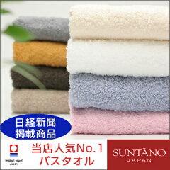 今治タオル / いまばりタオル / バスタオル / ばすたおる / basutaoru / towel / taoru / 日本...