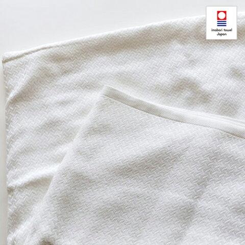 今治タオル タオルケット エル タオルケット オフホワイト 送料無料 (ギフト 今治タオルブランド認定 日本製 国産 今治製) 刺繍は要別途料金
