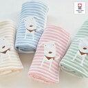 今治タオル ベビーギフト Ponちゃん ガーゼボーダー フェイスタオル (ギフト 今治タオルブランド認定 出産祝い 赤ちゃん 男の子 女の子 誕生日 日本製 国産 今治製) 刺繍は要別途料金