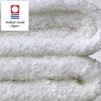今治タオル フェイスタオル 4枚セット 高級ホテルにも選ばれるすごいホテル仕様タオル 送料無料 (ギフト 今治タオルブランド認定 日本製 国産 今治製) 刺繍は要別途料金