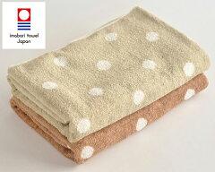 今治タオル カラードコットンとキナリの糸をモチーフにしたファミリー向けのタオル。シンプルな...